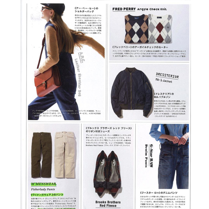 W'menswear mentioned in the press